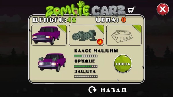 ZombieCarz (Steam key)