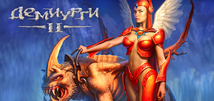 Etherlords I + II ( Демиурги 1 + 2 ) steam region free