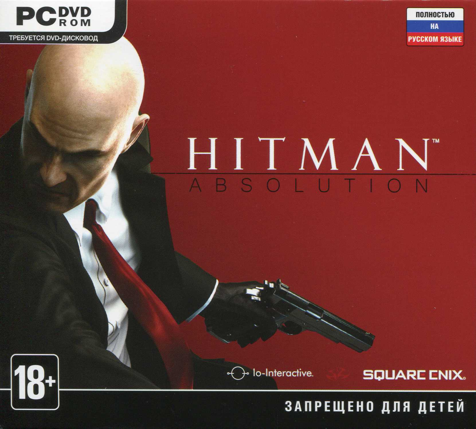 Hitman Absolution ( Steam Key / RU+CIS )
