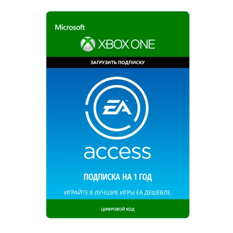 EA Access - 12 Month Xbox One