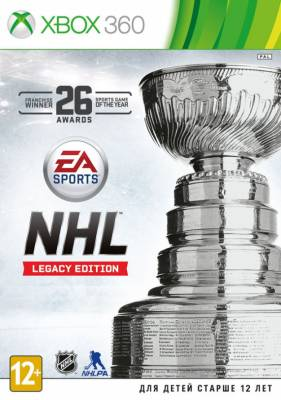 NHL 16 Legacy Edition (XBOX 360) General account🔥