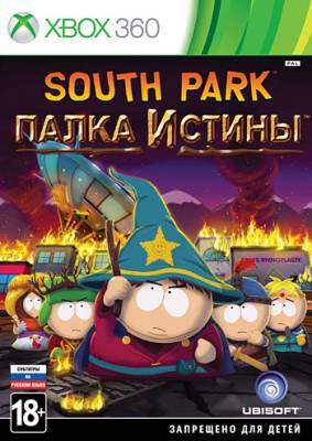 South Park: The Stick of Truth +5игр (XBOX 360) Общий🔥