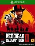 ✅⭐ GTA 5 + Red Dead Redemption 2 XBOX ONE❤️🎮