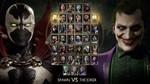 ❤️🎮Mortal Kombat 11 Ultimate Edition XBOX One, Series✅