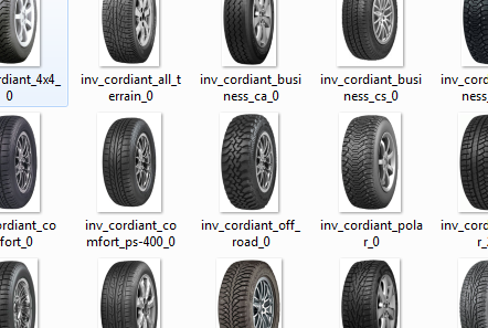 Current TIRES base (July 2015) CSV, MySQL, CMS, photo