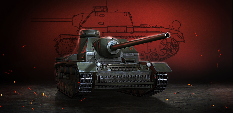 Bonus code of the SU-85 tank and unique PT-SAU+slot