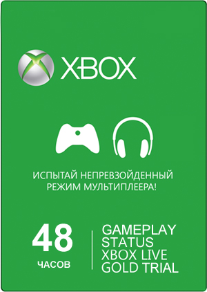 XBOX LIVE GOLD 48 Hours RU/EU/US