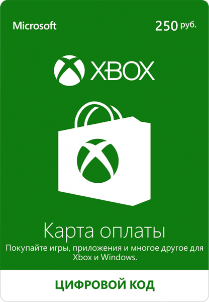 Xbox Live/Microsoft Store - Payment Card 250 rubles