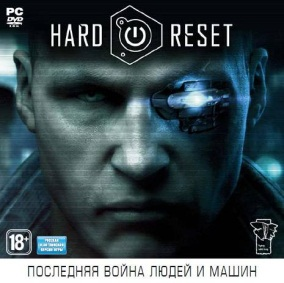 Hard Reset - CD-KEY - key for Steam + Gift + SHARE