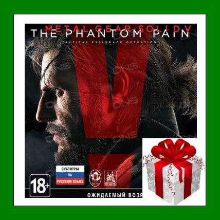 Metal Gear Solid 5 V The Phantom Pain - Steam RU-CIS-UA