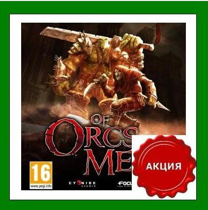 Of Orcs and Men - Steam Key - Region Free
