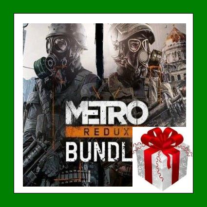 metro redux bundle - 2033 + last light - steam key 485 rur