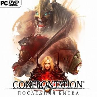 Confrontation Последняя битва - ключ Steam + ПОДАРОК