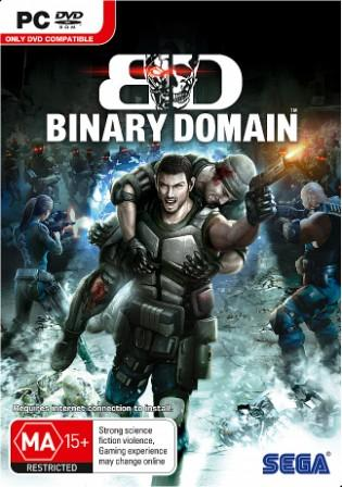 Binary Domain - Steam Region Free + ПОДАРОК