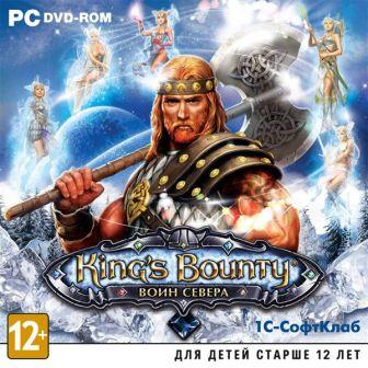 Kings Bounty: Воин Севера -  Steam + ПОДАРОК + АКЦИЯ