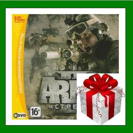Arma 2: Combined Operations - DAYZ - Steam RU-CIS-UA