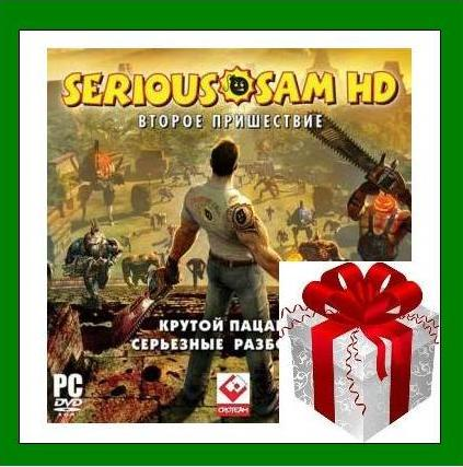 Serious Sam HD: The Second Encounter - Steam RU