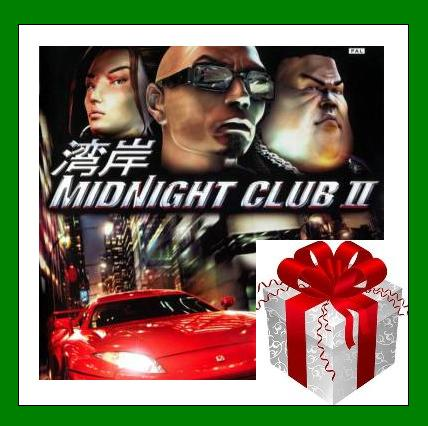 Midnight Club II - CD-KEY - Steam Region Free + ПОДАРОК