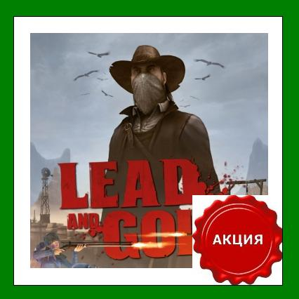 Lead and Gold - Steam Region Free + ПОДАРОК