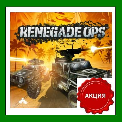 Renegade Ops - Steam Gift Region Free