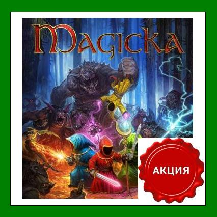 Magicka - Steam Key - RU-CIS-UA + АКЦИЯ