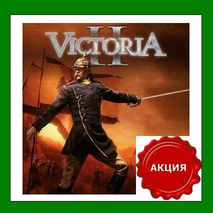 Victoria 2 II - CD-KEY - Steam Region Free