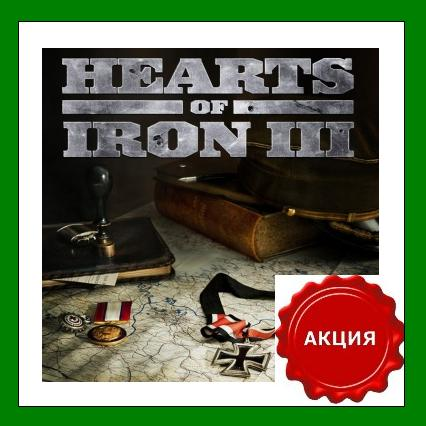 hearts of iron 3 collection free download