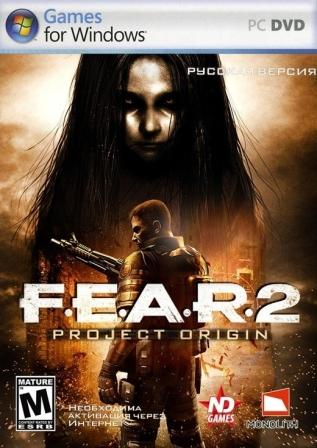FEAR 2 Project Origin - Steam Key - Region Free