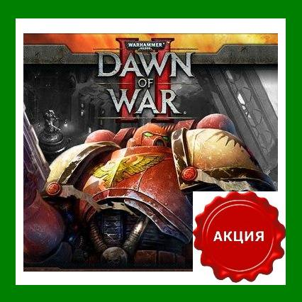 Warhammer 40,000 Dawn of War 2 II - Steam RU-CIS-UA