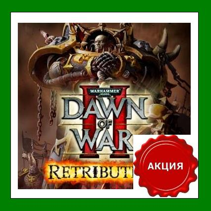 Dawn of War 2 Retribution - Steam Region Free