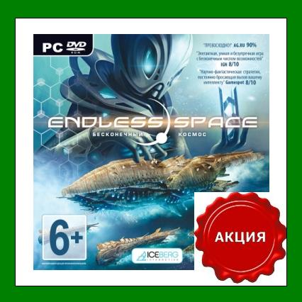 Endless Space Gold - Steam Gift RU-CIS-UA