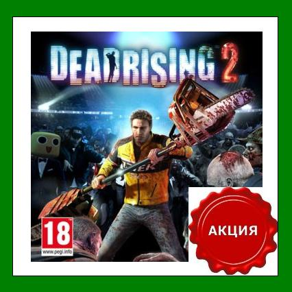 Dead Rising 2 - Steam RU-CIS-UA