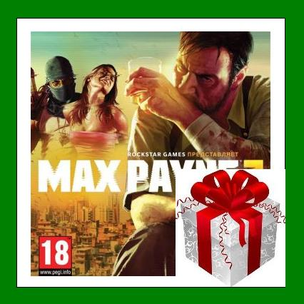 Max Payne 3 Complete - Steam Key - RU-CIS-UA