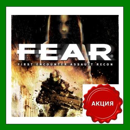 FEAR Ultimate Shooter - Steam Region Free + АКЦИЯ