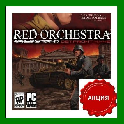 Red Orchestra Ostfront 41-45 - Steam Region Free