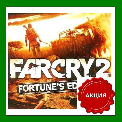 Far Cry 2 Fortunes Edition - Steam Gift RU-CIS-UA