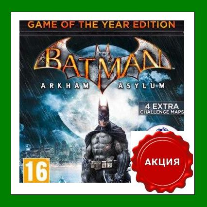 BATMAN Arkham Asylum GOTY - CD-KEY - Steam Region Free