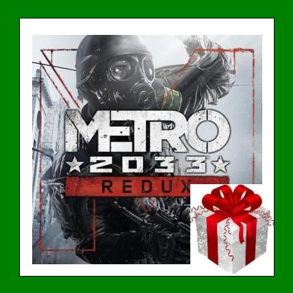 metro 2033 redux - steam key - ru-cis-ua + akciya 285 rur