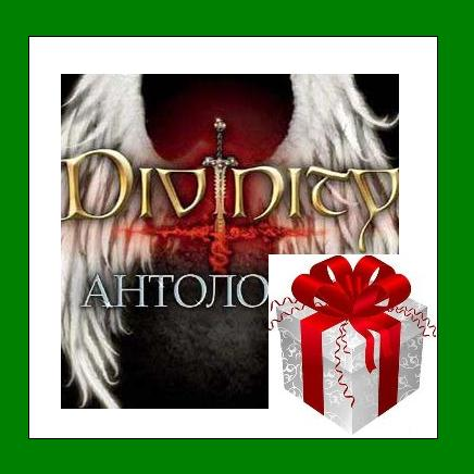 Divinity 2+1 Anthology - Steam Gift RU-CIS-UA