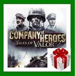 Company of Heroes Tales of Valor - Steam Key RU-CIS-UA