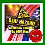 Beat Hazard - Steam Key - Region Free + АКЦИЯ