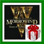 The Elder Scrolls 3 III Morrowind GOTY - Region Free