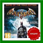 BATMAN Arkham Asylum GOTY - Steam Key - Region Free
