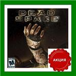 Dead Space - CD-KEY - ключ Origin Region Free + ПОДАРОК