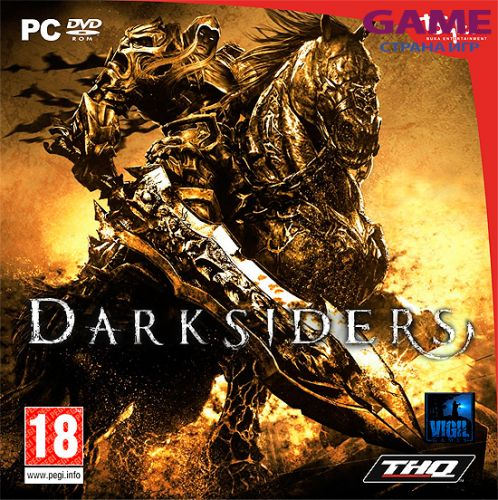 Darksiders RU Retail Version Steam Key Row