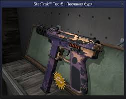 Все скины tec 9 steam dll download free
