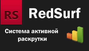 Account RedSurf with 20 000 credits