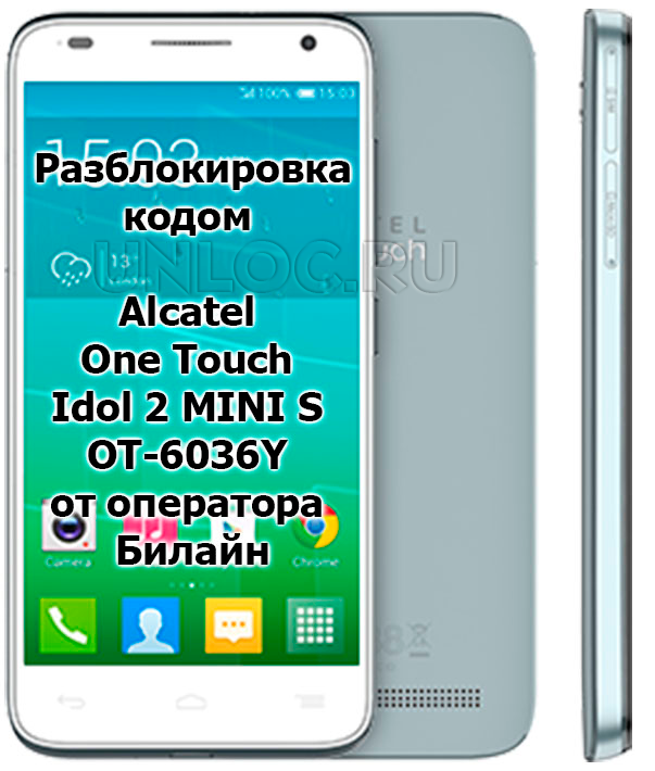 NCK code to unlock the smartphone Alcatel OT-6036Y