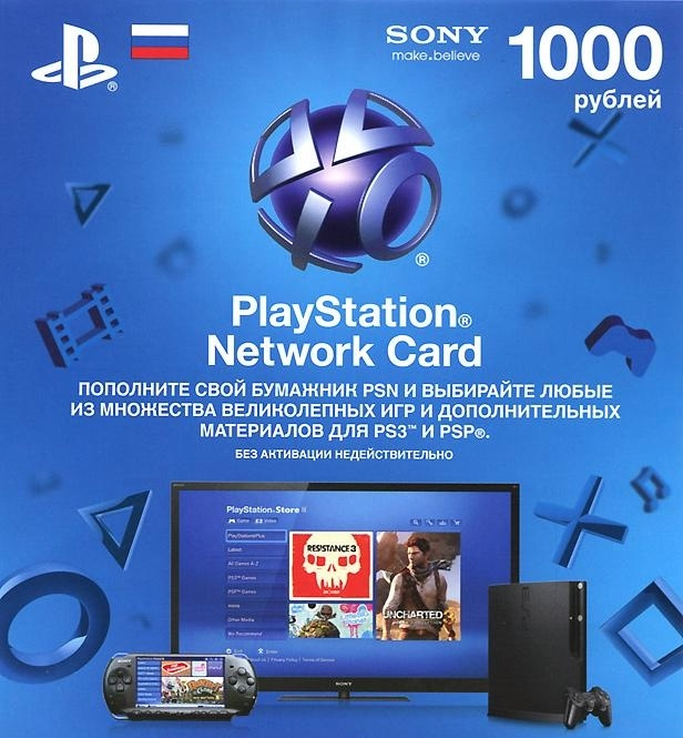 1000 рублей PSN PlayStation Network (RU)