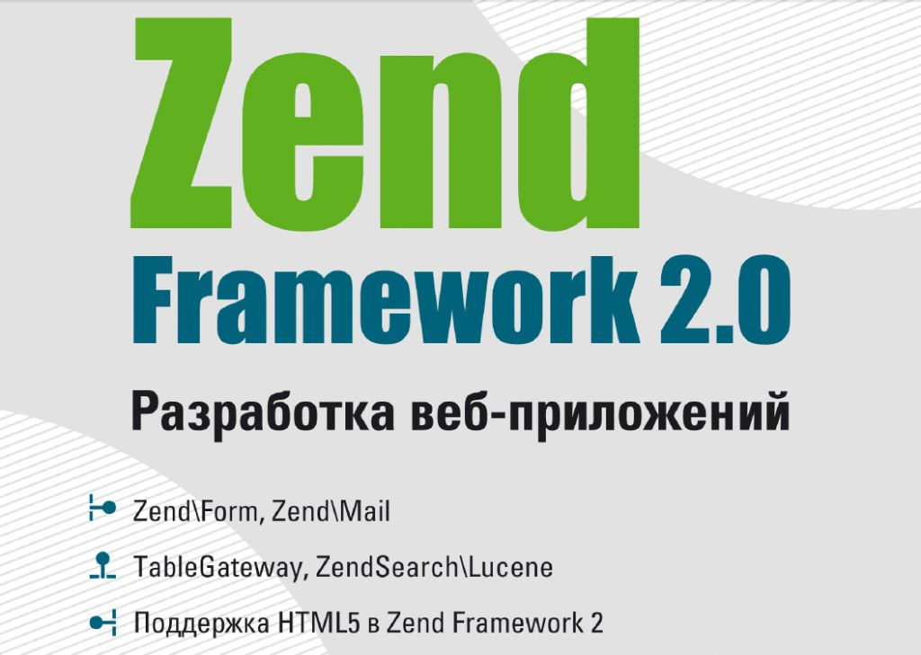 Developing Web Applications Zend Framework 2.0